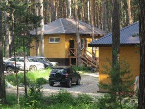 мероприятия в России